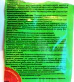 Алунит при лечении псориаза