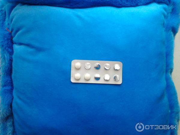 Дицинон - инструкция применение противопоказания