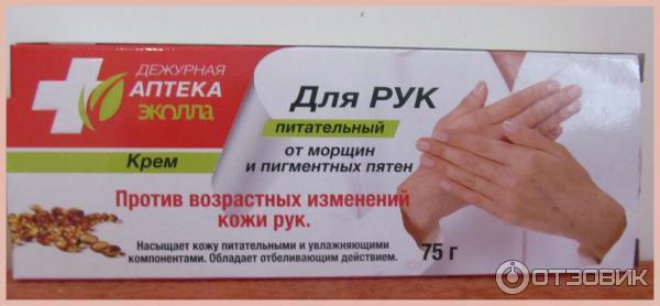 Крем от пигментных пятен своими руками рецепты