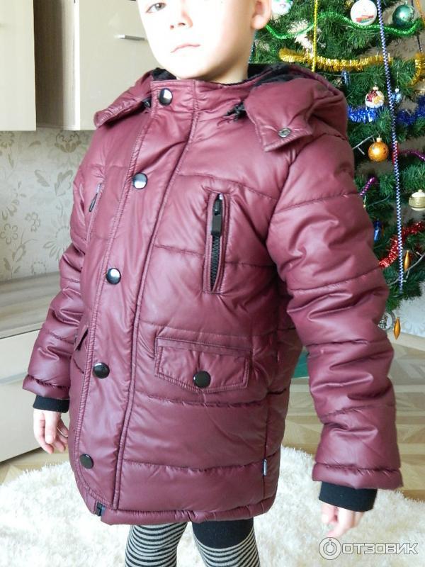 Куртка Quadri Foglio Купить
