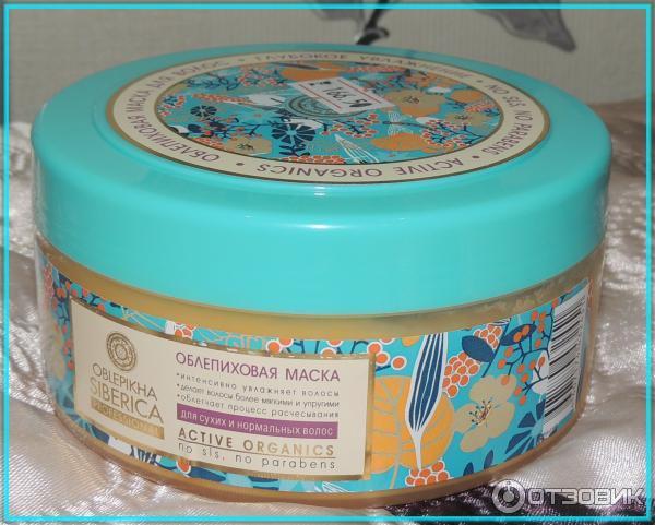 Отзывы о шампуне против выпадения волос фитовал