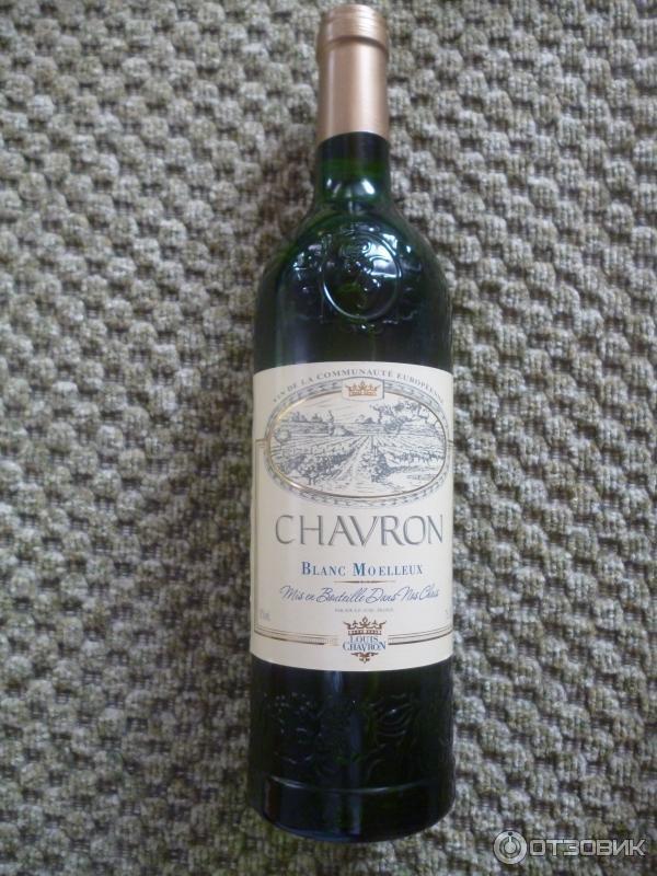 Купить Вино Акции Донецк