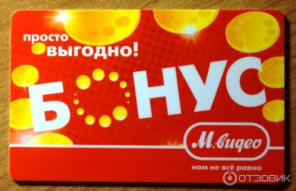 Заказать пластиковую карту mastercard Норильск