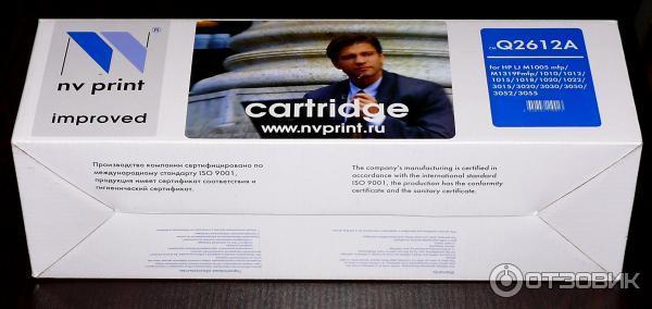для принтеров HP 1010,