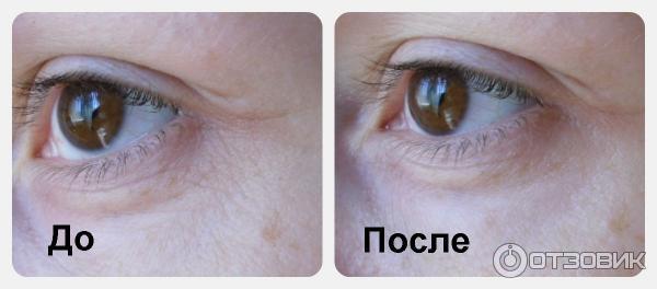 Маска коллагеновая для глаз