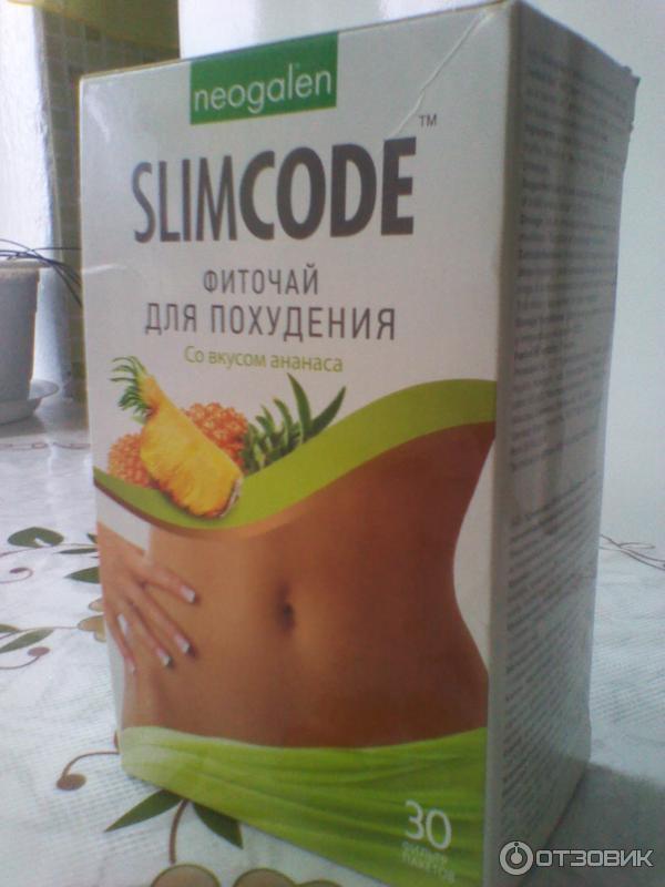 Средства для похудения slim код