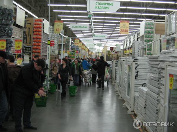 магазин обоев в москве: