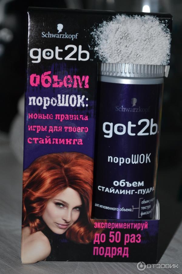 Пудра для волос для объема got2b