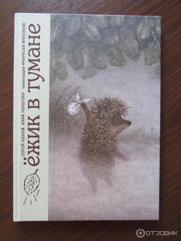 Стихи про животных  Все для детей Поэты  детям