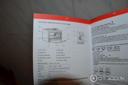 Асель духовка инструкция
