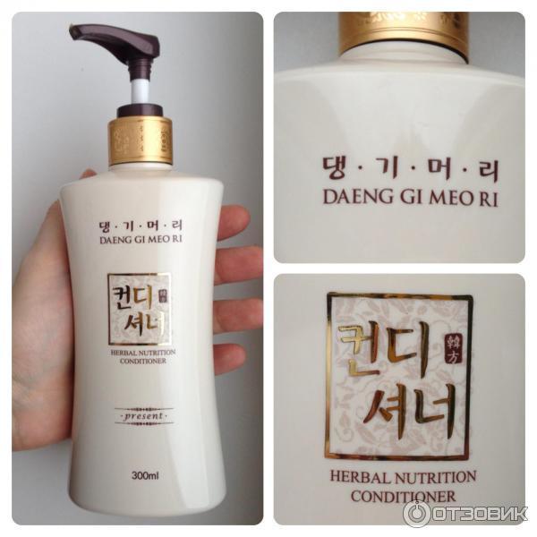 Травяной питательный кондиционер для волос Daeng Gi Meo Ri Herbal Nutrition Conditioner фото
