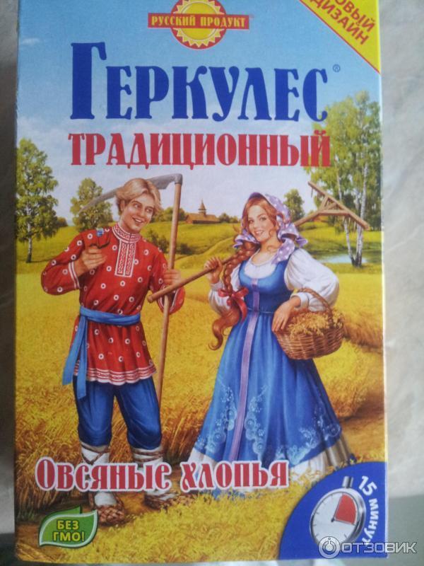 Русский продукт овсяная каша традиционная