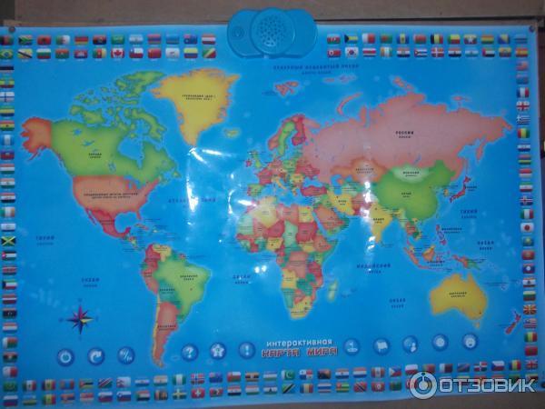 Карта мира интерактивная плакат