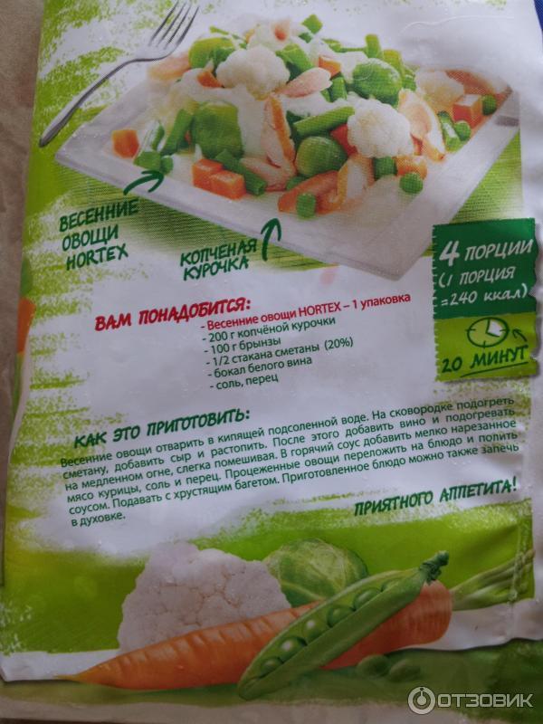 Морковно картофельное пюре рецепт