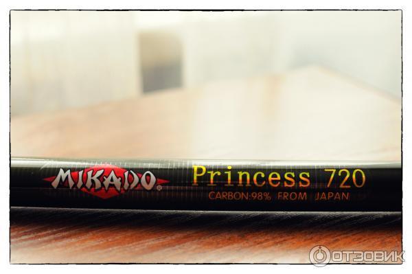 удилище принцесса без колец