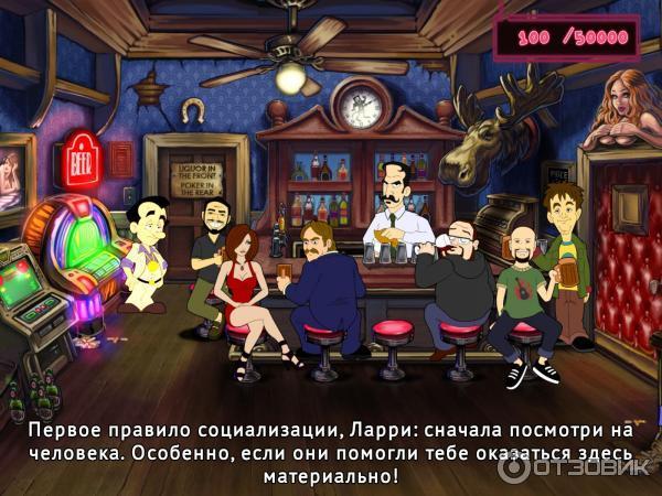 Ларри Игра Торрент Скачать - фото 11