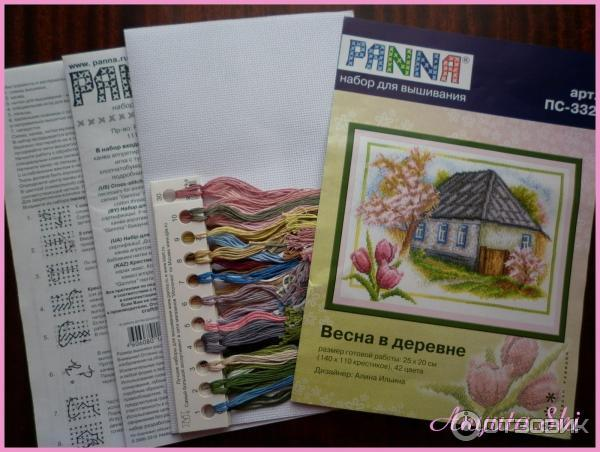 Отзывы о наборах для вышивки панна