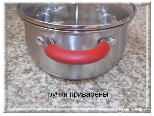 Как сделать ручку на сковороду своими руками