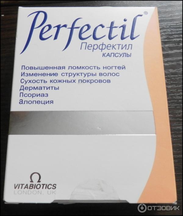 Витамины для волос perfectil отзывы