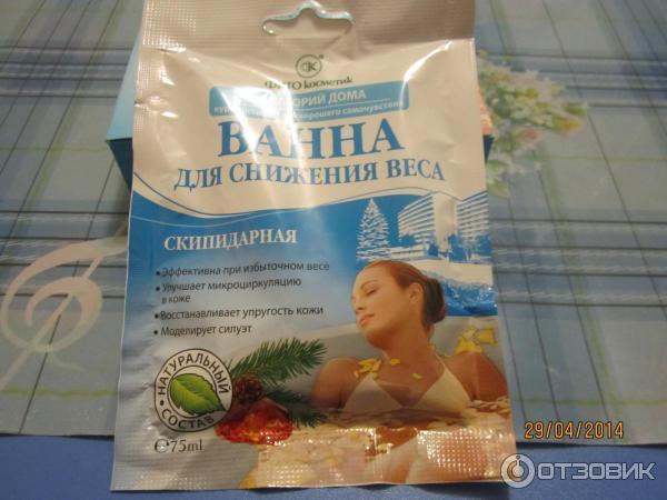 Горчичная ванна для похудения, отзывы, рецепт