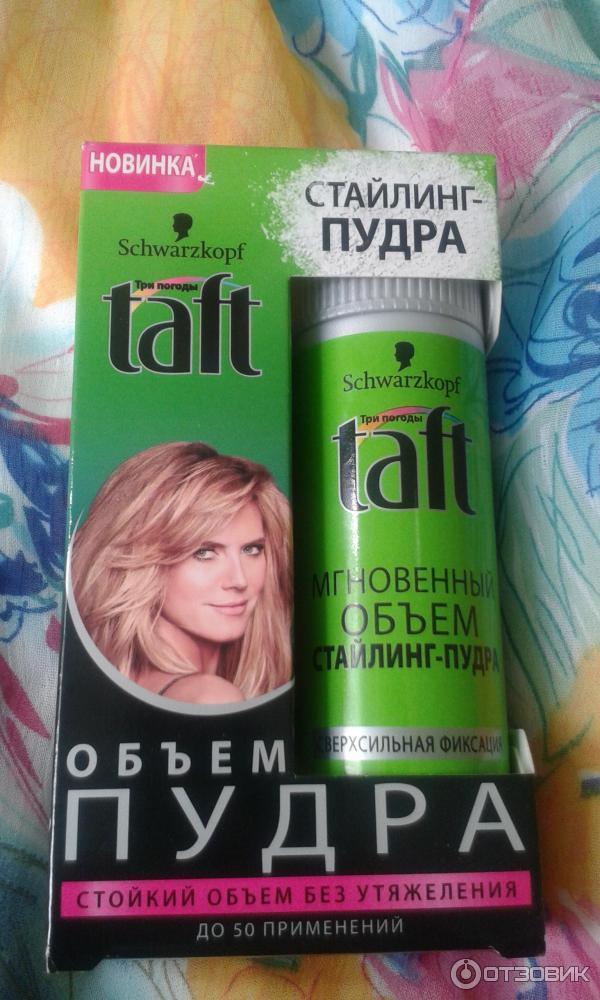 Пудра для волос тафт отзывы