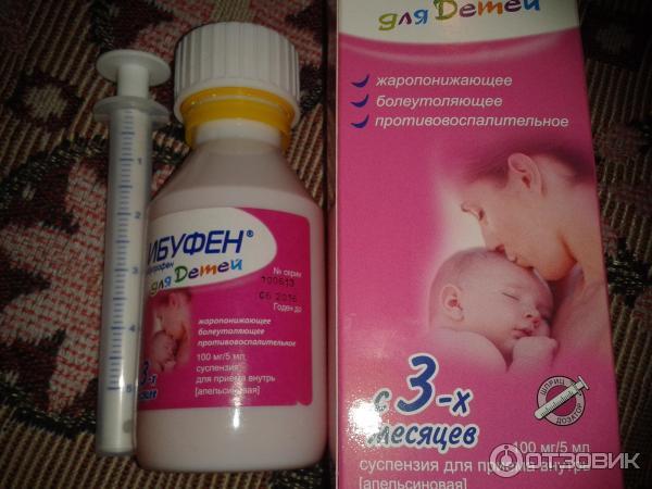 Жаропонижающие народные средства для беременных 89