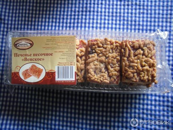 Песочное венское печенье с фото