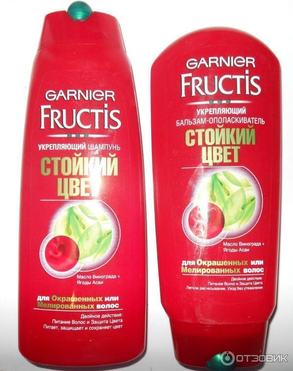 Шампунь для окрашенных волос фруктис отзывы