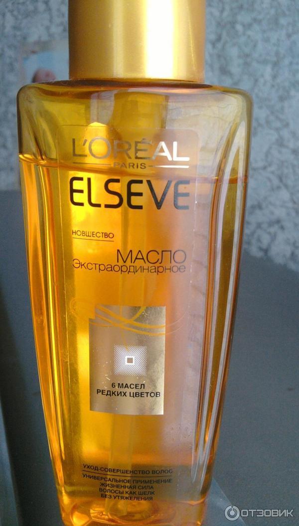 Масло для волос loreal paris elseve экстраординарное отзывы