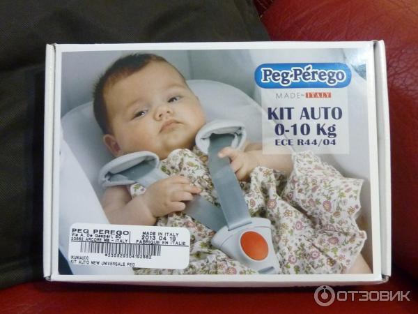 Набор Peg-Perego