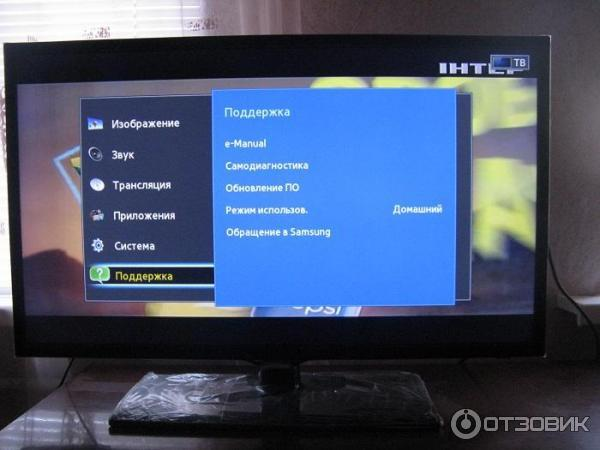 Драйвер Настройки Телевизора Samsung Led
