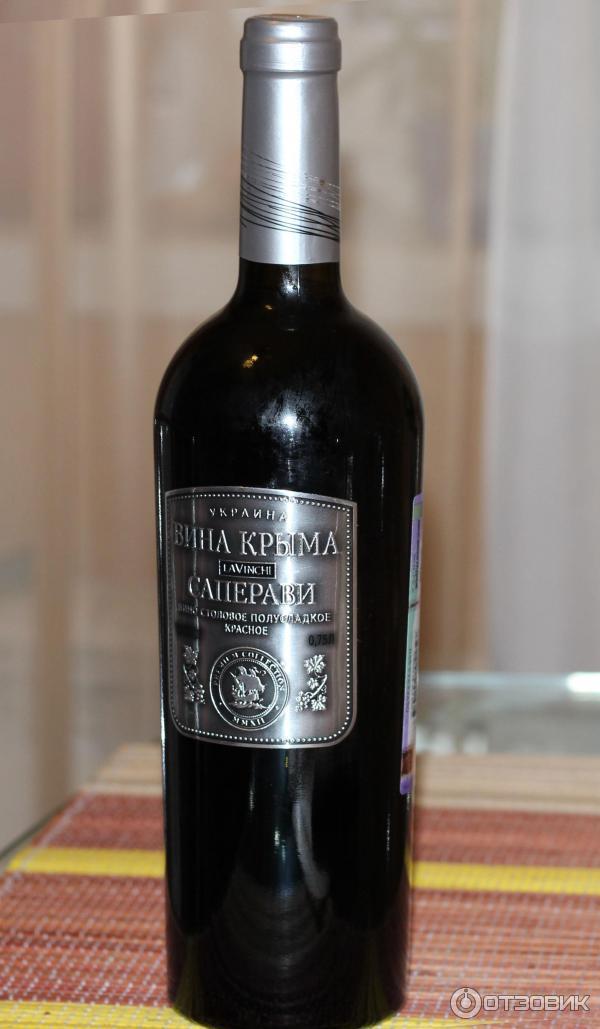 Где Можно Купить Хорошее Красное Вино В Спб