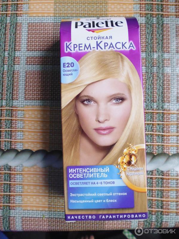 Краска для высветления волос