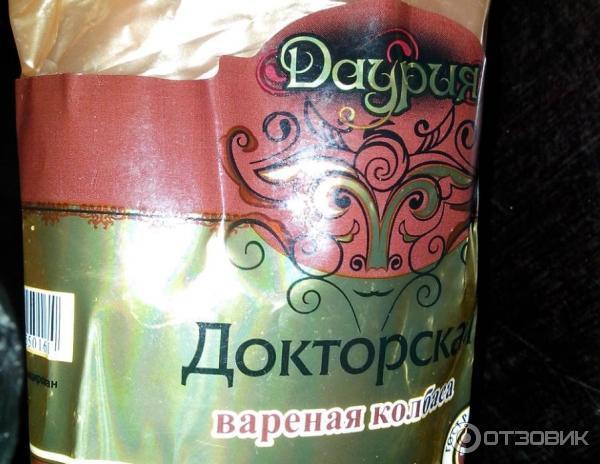 Колбаса «Докторская» мясокомбината «Даурский» не соответствует требованиям ГОСТ