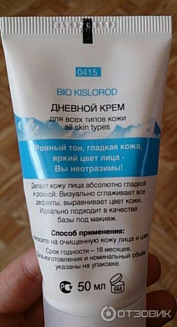 Кремы для ровной кожи лица