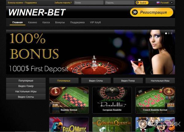 Покер Казино Лас Вегас