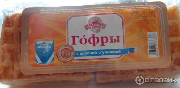 Конфеты с варёной сгущёнкой рецепт с фото