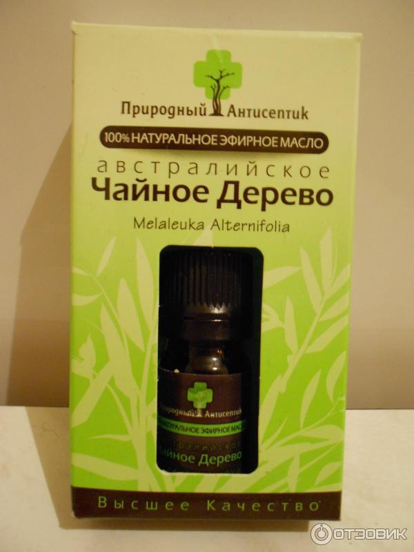 Эфирное масло чайное дерево инструкция