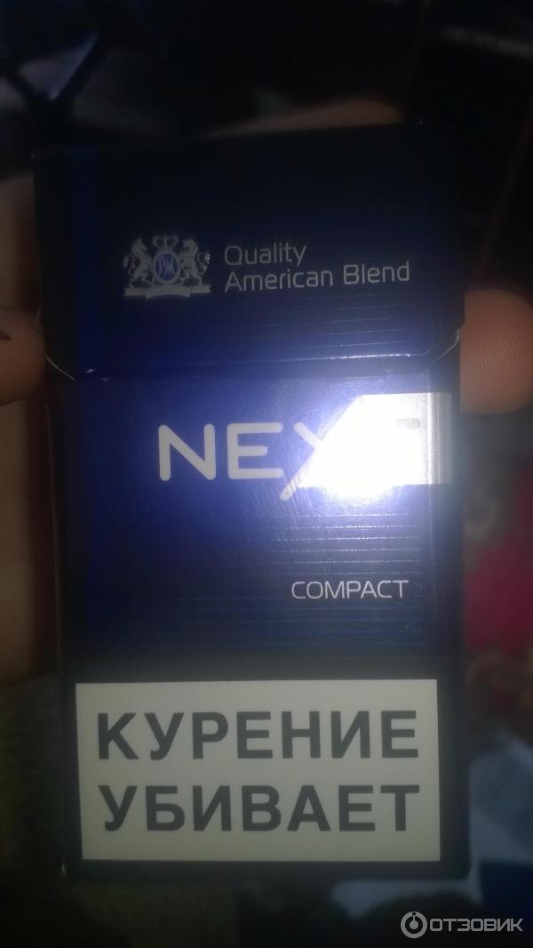 особенности отдельных сигарет некст белорусия цена объявлений продаже аренде