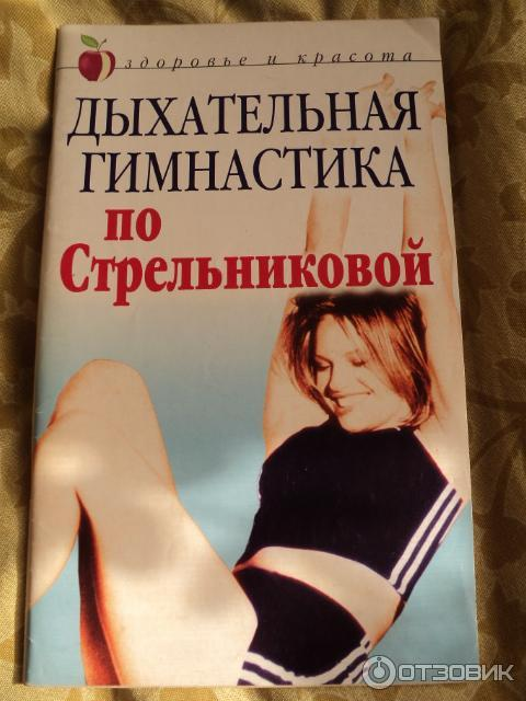http://i.otzovik.com/2014/05/14/1036528/img/65852154.jpg