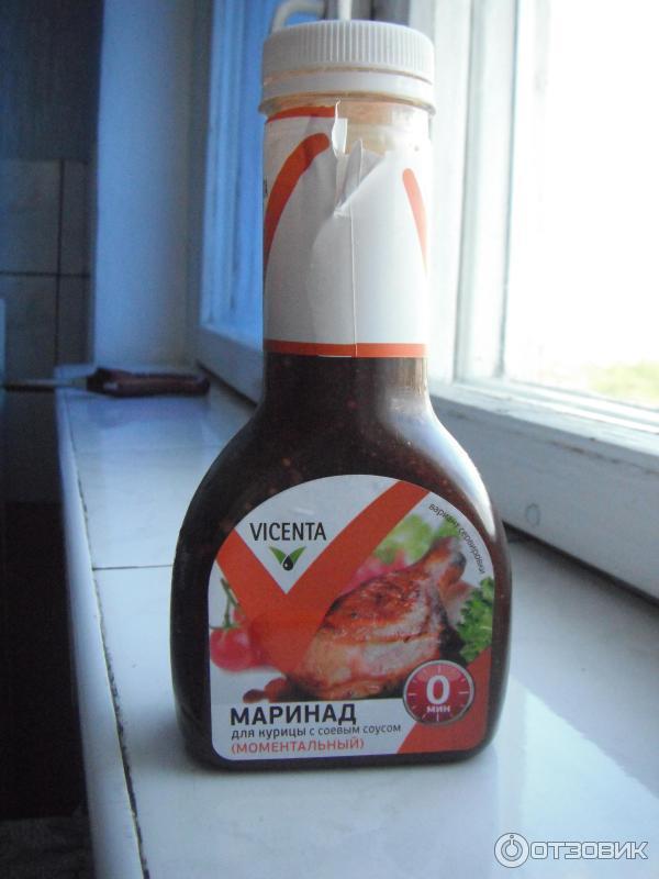 Курица маринованная кефиром и соевым соусом