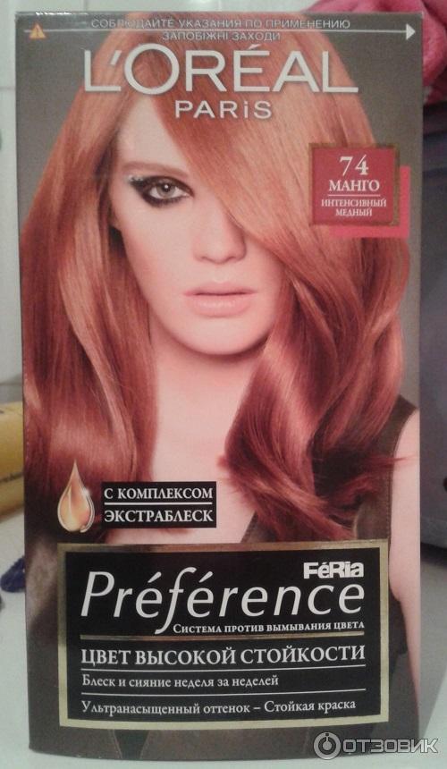 Нежно-розовая краска для волос