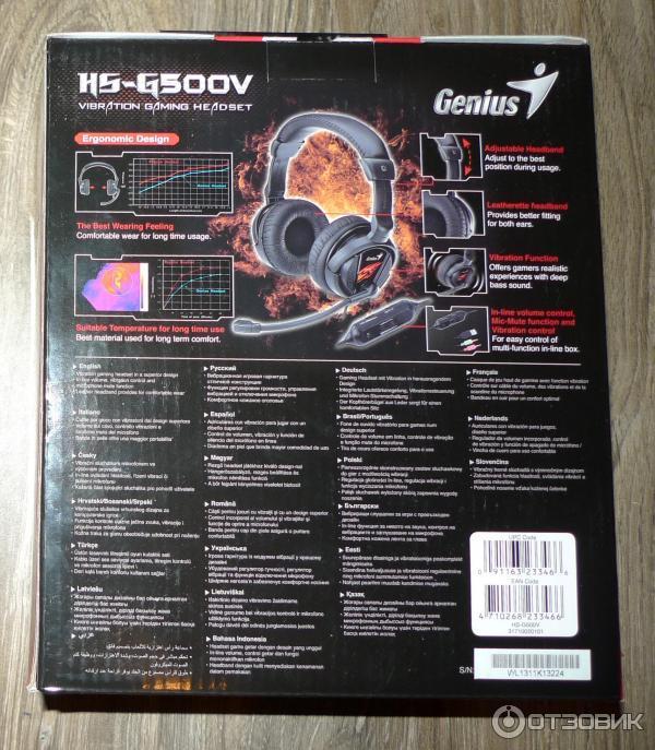Hs-g500v drivers genius
