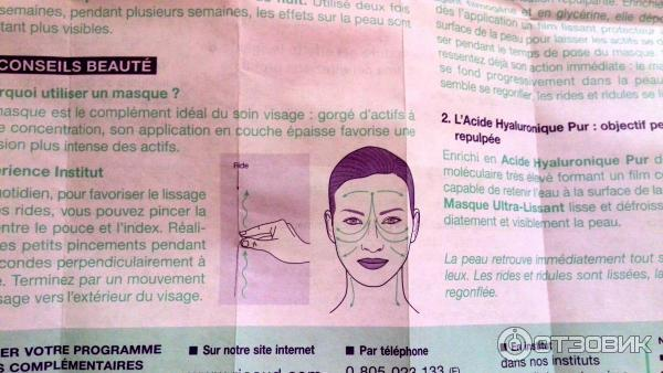 маска для лица Dr.Pierre