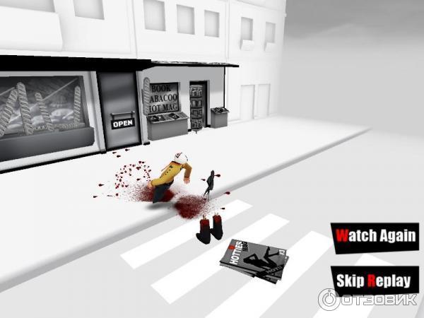 Скачать игру симулятор смерти