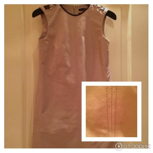 Женский платье боковой шов