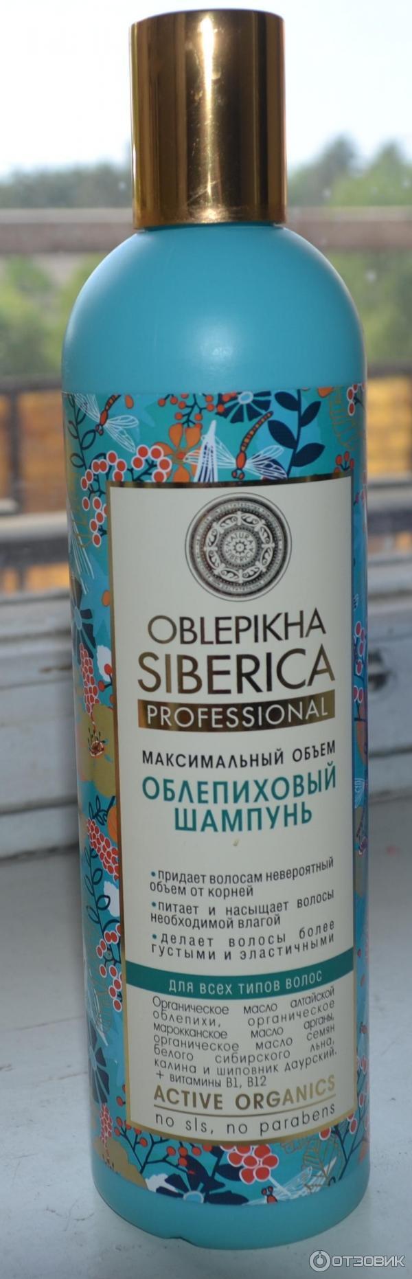 Natura siberica облепиховый бальзам для всех типов волос отзывы