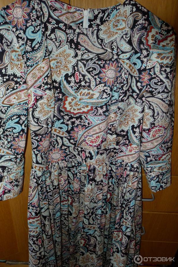 Магазин 1001 Платье Доставка