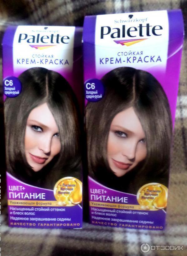 Краска для волос палет холодные оттенки