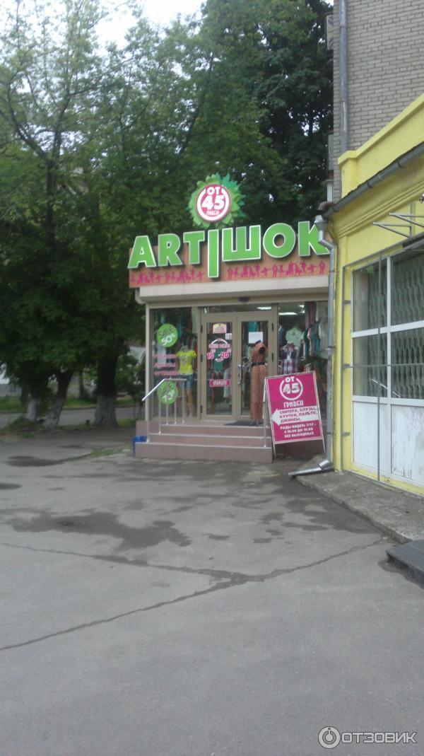 Музыкальные магазины в николаеве украина - Каталог цифровых фотографий